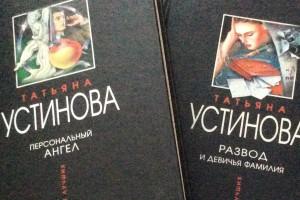 Отдам русские книги